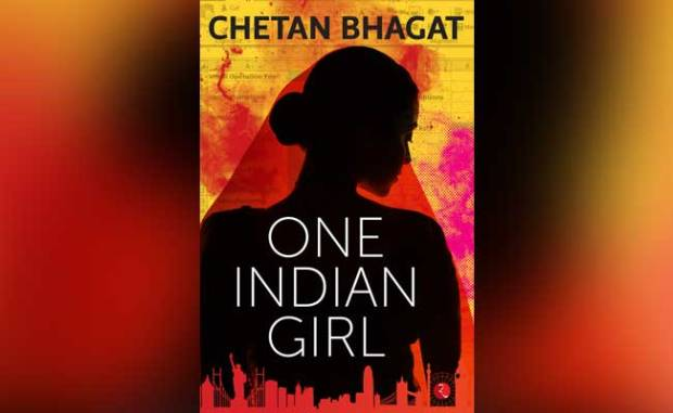 one-indian-girl-book-cover-650_650x400_51475218352.jpg